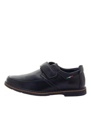 Туфли черные | 5531639