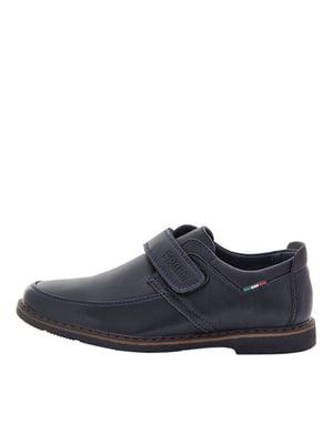 Туфли темно-синие | 5531640