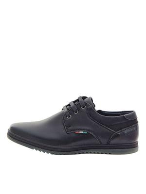 Туфли черные | 5531641