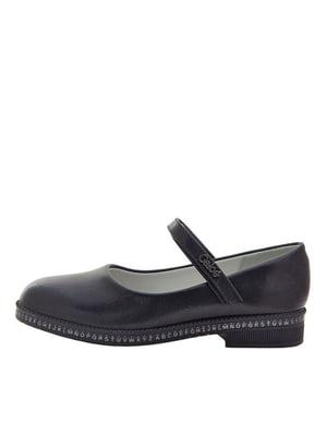 Туфлі чорні | 5531643