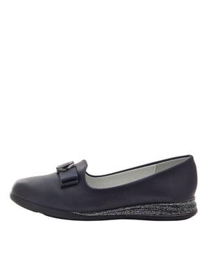 Туфли темно-синие | 5531646