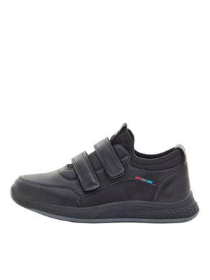 Туфли черные | 5531650