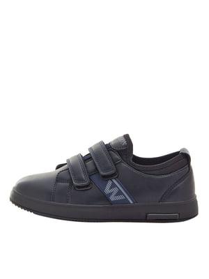 Туфли темно-синие | 5531652