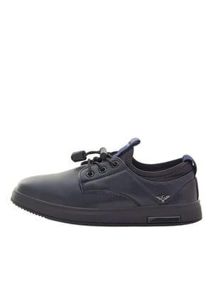 Туфли темно-синие | 5531653