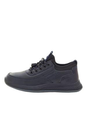 Туфли темно-синие | 5531656