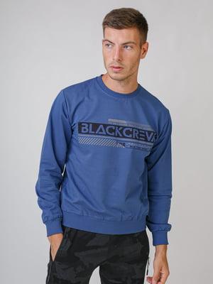 Джемпер джинсового цвета в принт | 5526350