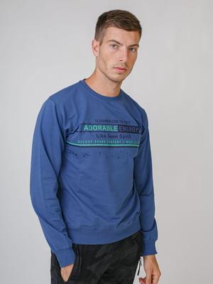 Джемпер джинсового цвета в принт | 5526351