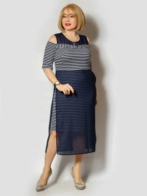 Сукня темно-синя у смужку | 5534542