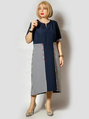 Платье темно-синее | 5534543