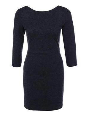 Платье синее | 5535168