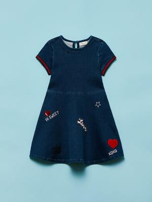 Платье темно-синее | 5536303