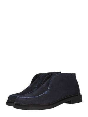 Ботинки синие | 5531454