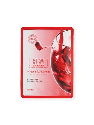 Маска з червоним вином (35 г) | 5535969