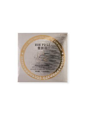 Патчі омолоджувальні пептидні (60 шт) | 5535995