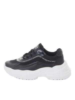 Кросівки чорні | 5537121