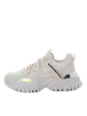 Кросівки бежеві | 5537135