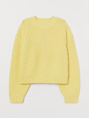 Джемпер желтый | 5537091