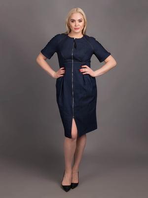Сукня темно-синя | 5537962