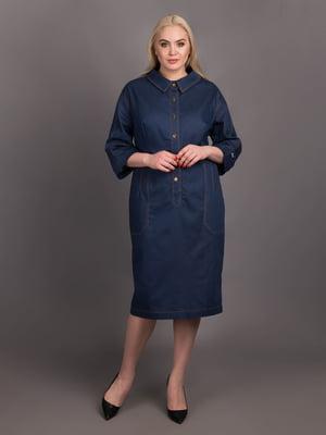 Сукня синя | 5537966