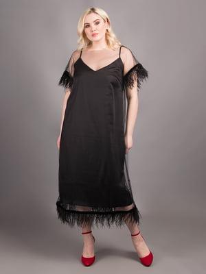 Сукня чорна | 5538005