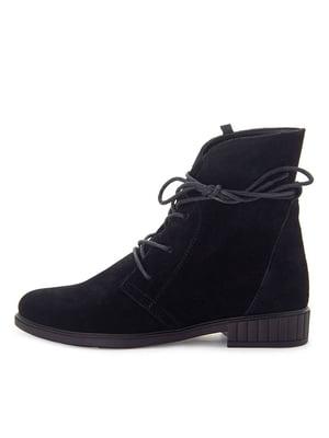 Ботинки черные | 5537137