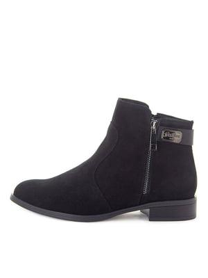 Ботинки | 5538133