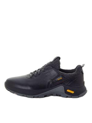 Кроссовки черные | 5538159