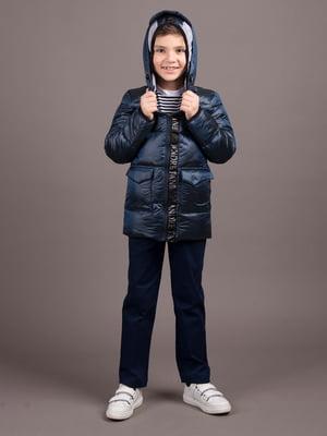 Куртка темно-синя | 5537231