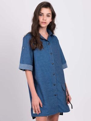 Сукня синя | 5537351