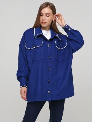 Куртка синя | 5538324