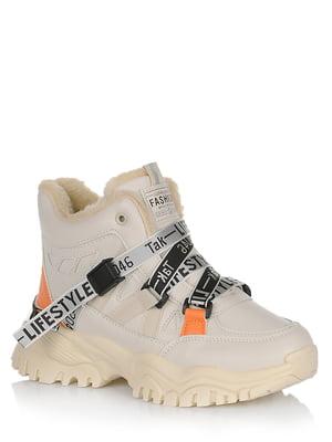 Ботинки бежевые с логотипом | 5539142