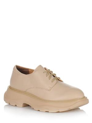 Туфли бежевые | 5539157