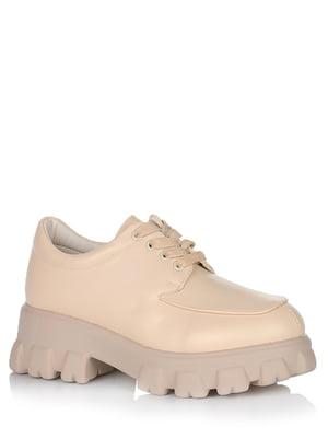 Туфлі бежеві | 5539218