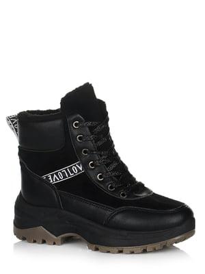 Ботинки черные с логотипом | 5539241