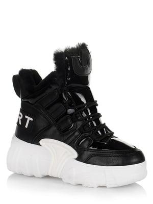 Ботинки черные с логотипом | 5539250