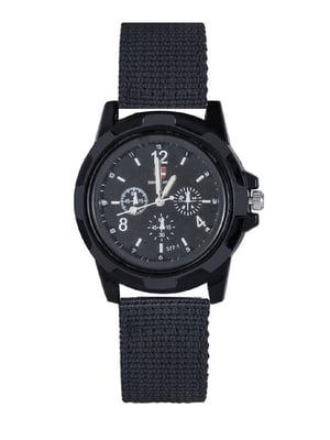 Годинник наручний  | 5539491
