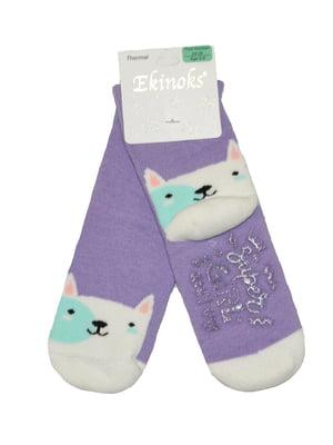 Носки фиолетовые с принтом | 5539867