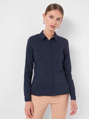 Рубашка темно-синяя | 5540012