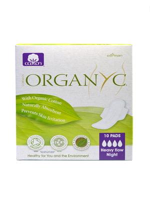 Прокладки органические Corman Organyc с крылышками для интенсивных выделений - 4 капли | 5540421