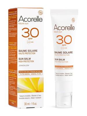 Спрей сонцезахисний SPF 30 органічний (100 мл) | 5540509