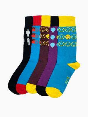 Набор носков (5 пар) | 5452592