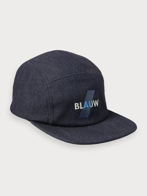 Бейсболка синяя с логотипом | 5529297