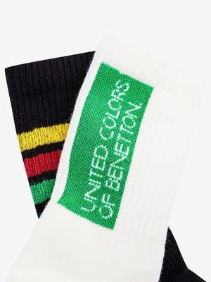 Набор носков (2 пары) | 5520716