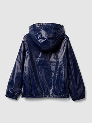 Куртка синяя | 5540560