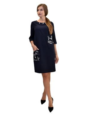 Сукня темно-синя | 5542311
