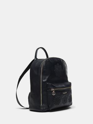 Рюкзак черный | 5540206