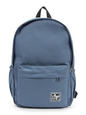 Рюкзак синій | 5547144