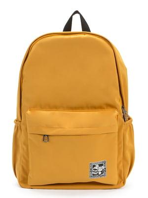 Рюкзак жовтий   5547145