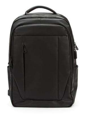 Рюкзак чорний | 5547146