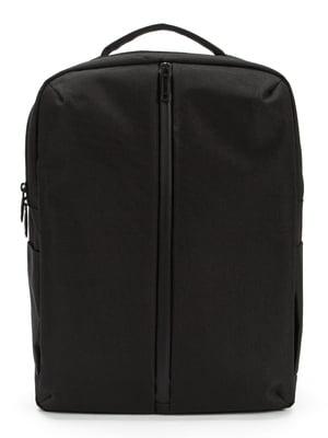 Рюкзак чорний | 5547149